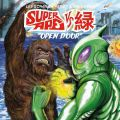Lee Perry & Mr. Green, Super Ape vs. Green: Open Door